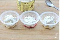 冰淇淋月饼的做法