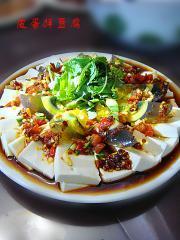 皮蛋拌豆腐的做法