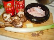香菇鸡翅的做法