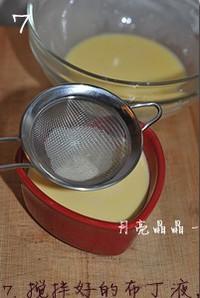 法式焦糖布丁的做法