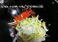 三丝炒大白菜的做法