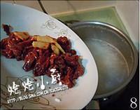 猪肝猪脾粥的做法