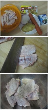 咖喱鸡翅的做法