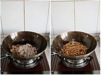 鱼香肉丝的做法