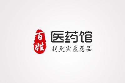 东骏大药房康乐连锁店
