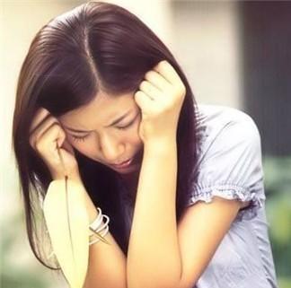 抑郁性神经症百科