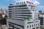 南京汽轮电机厂职工医院