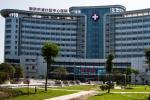 南京市浦口区中心医院