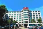 海南农垦总局医院