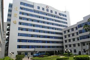 攀钢总医院