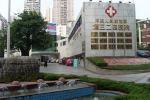 中国人民解放军第三二四(324)医院