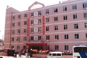 北京宣武区妇幼保健院