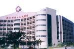 深圳市蛇口人民医院