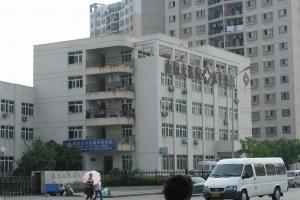 南京航空航天大学医院
