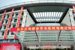 中国人民解放军总医院海南分院