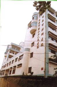 重庆市肺科医院