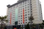 重庆市红十字会医院