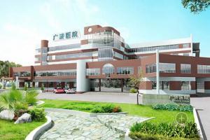 贺州市广济医院