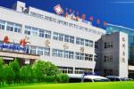 中医科学院眼科医院
