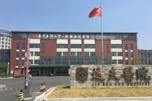 南京医科大学附属逸夫医院
