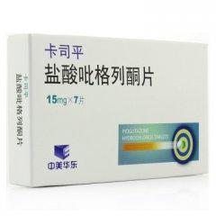 卡司平 盐酸吡格列酮片 15mg*7片