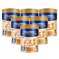 美素佳儿GOLD金装幼儿配方奶粉3段900g/听*6 2015年初后新货