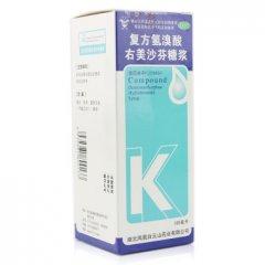 白兰 复方氢溴酸右美沙芬糖浆 100ml