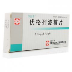华怡平 伏格列波糖片 0.2mg*30片