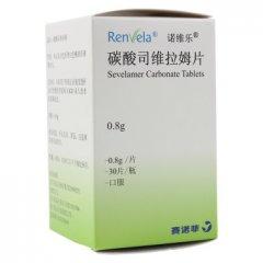 诺维乐 碳酸司维拉姆片 0.8g*30片