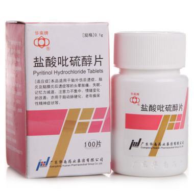 华南 盐酸吡硫醇片 0.1g*100片