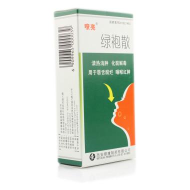 嘹亮 绿袍散 1.5g