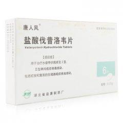 唐人风 盐酸伐昔洛韦片0.15g*6片