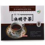宁夏特产宁安堡决明子茶400gx3盒