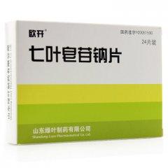 欧开 七叶皂苷钠片 30mg*24片