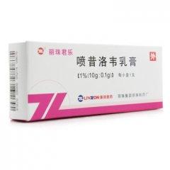 丽珠君乐 喷昔洛韦乳膏 10g:0.1g