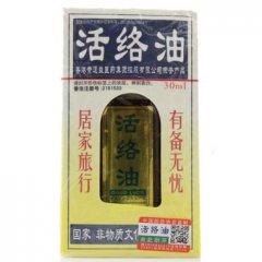 黄道益 活络油 30ml(大陆版)