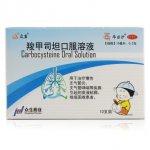 华乐沙 羧甲司坦口服溶液 0.2g/10ml*10支 众生药业