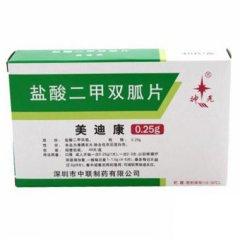 美迪康 盐酸二甲双胍片 250mg*48片