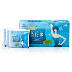 萃能 蓝荷大肚子减肥茶 5g/袋X16袋