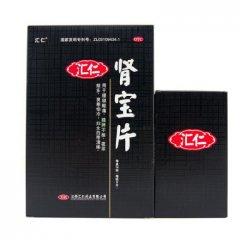 肾宝片 126片(线下款纸盒7小盒包装)