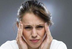 偏头痛吃什么