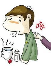 发热伴咳嗽,咯痰,胸痛